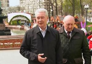 Мэр Москвы Сергей Собянин дал старт сезону фонтанов в столице