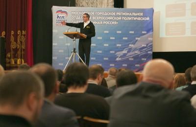 Кандидаты Москвы прошли обучение ведению дебатов