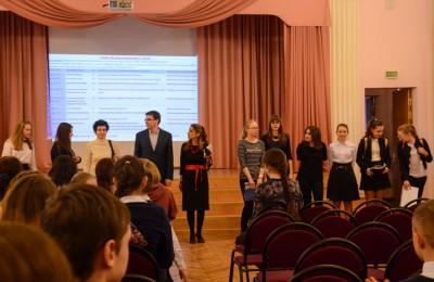 Школьники района Нагатинский район стали одними из победителей конференции учащихся