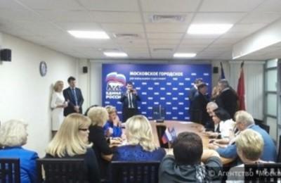 Единороссы Москвы приняли льготы для спортобъектов