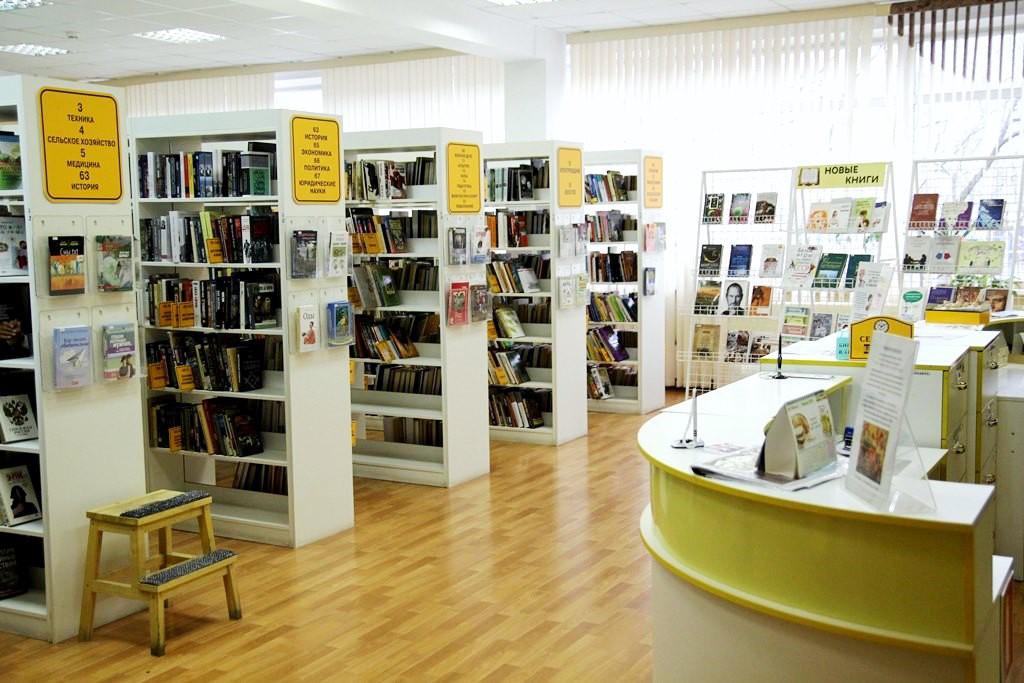 Библиотека № 162 имени Симонова