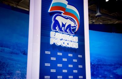 В Москве прошел второй раунд открытых дебатов «Единой России»
