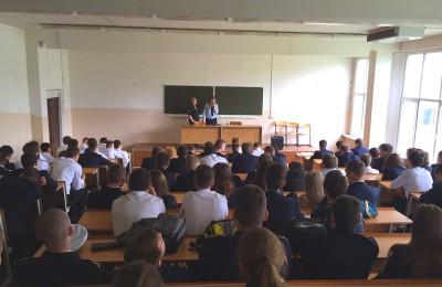 Сотрудники полиции встретились со студентами района Нагатинский затон