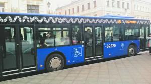 Во всех автобусах Москвы будут принимать социальные карты и любые билеты
