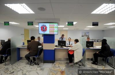 Новый зал для приёма посетителей открыли в столичной Госавтоинспекции