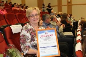 Победителем Всероссийского конкурса «Лучший страхователь года» стала компания из Южного округа