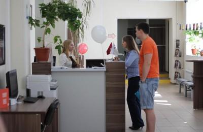 В центре госуслуг района Нагатинский затон можно получить консультацию адвоката