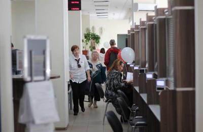 9 мая для центра госуслуг района Нагатинский затон будет выходным днем