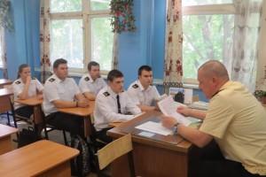 «Неделя права» прошла у студентов района Нагатинский затон