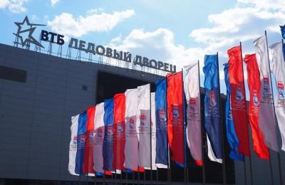 Лучшим объектом спортивного назначения стал комплекс «ВТБ Ледовый дворец» на территории ЮАО