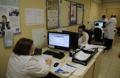 Новую поликлинику в районе Нагатинский затон оснастят современным оборудованием