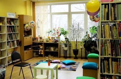 Библиотеки ЮАО подготовили праздничную программу ко Дню семьи, любви и верности