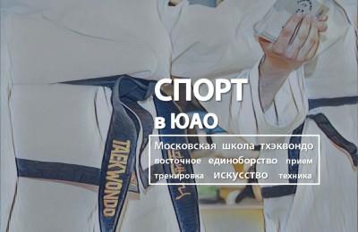 спорт_220716