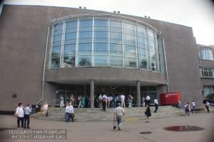 28 июля в культурном центре «ЗИЛ» прошёл первый съезд Всероссийской ассоциации собственников жилья.