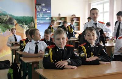 Учащиеся школы №1770