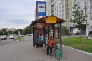 Автобусная остановка в Южном округе
