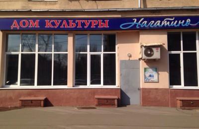 "ДК ""Нагатино"" Фото: http://nagati.ru/"