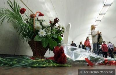 На юге Москвы отметят День солидарности в борьбе с терроризмом