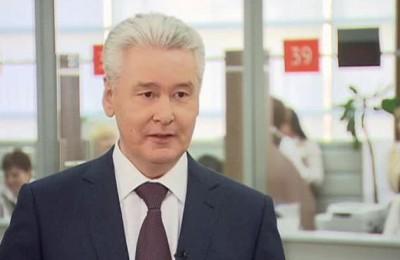 Мэр Москвы Сергей Собянин: Сегодня в городе открываются 4 последних центра госуслуг