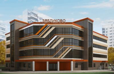 Проект центра социального обслуживания в районе Зябликово
