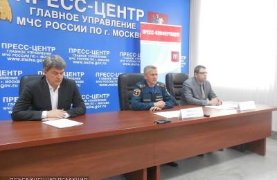 Общегородская тренировка по гражданской обороне пройдет в Москве 4 октября