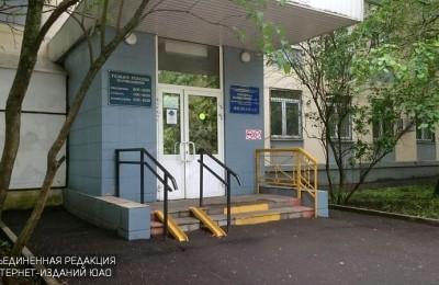 Медклиника по программе «Доктор рядом» откроется на юге Москвы