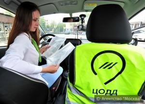 Автомобили ЦОДД следят за безопасностью в Москве
