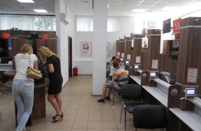 По телефону и по электронной почте: москвичи могут выбрать удобный для себя способ обращения в Центр информирования населения