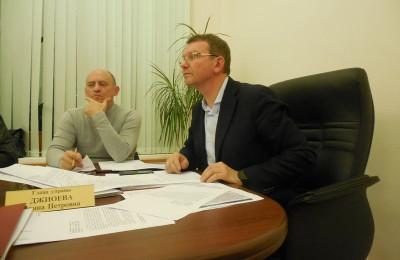 Совет депутатов поддержал проект изменения устава муниципального округа Нагатинский затон