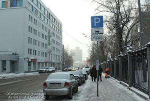 Парковку в Москве могут повысить до 230 рублей за час
