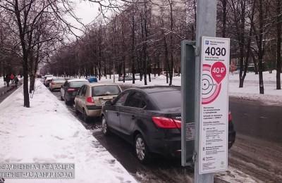 Парковка на 133 улицах Москвы будет стоить 200 рублей в час
