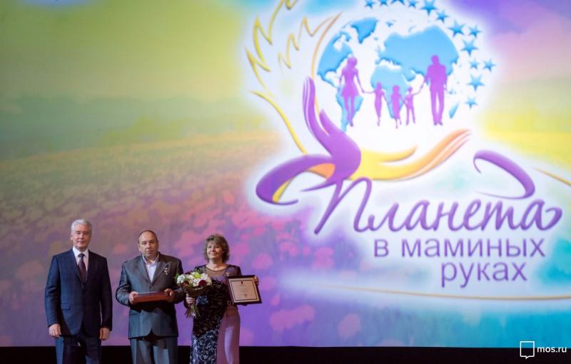 Мэр столицы вручил награды многодетным семьям