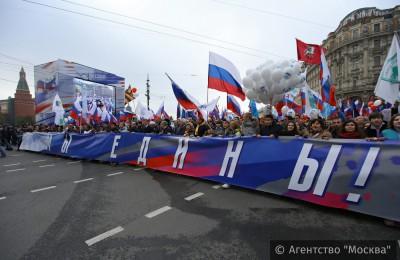 В Москве на шествие «Мы едины!» собралось более 80 тысяч участников