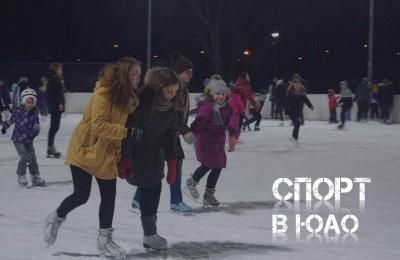 «Спорт в ЮАО»: где в Южном округе можно покататься на коньках и сыграть в хоккей