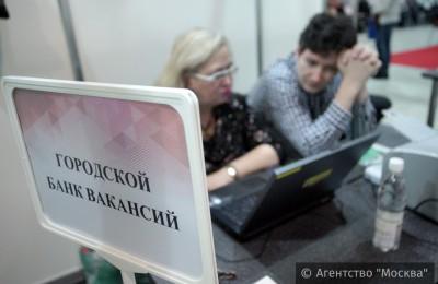 Специализированную ярмарку вакансий организуют в Москве для людей с ограниченными физическими возможностями