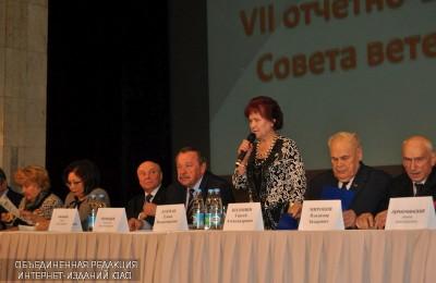 Совет ветеранов ЮАО представил отчет своей работы
