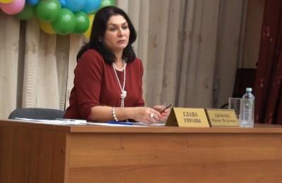 Встреча главы управы Ирины Джиоевой с жителями района состоится 21 декабря