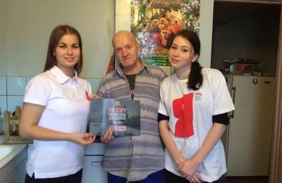 Ветеранов Нагатинского затона поздравили с годовщиной битвы под Москвой