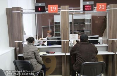 Многодетные семьи Нагатинского затона в центре госуслуг смогут оформить документы за один визит