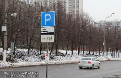 Платная парковка у станций метро и торговых центров появится в Москве 26 декабря