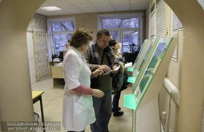 Электронный сервис портала госуслуг поможет москвичам выбрать удобное время для визита к врачу
