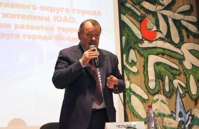 На юге Москвы прошла встреча префекта Алексея Челышева с жителями округа