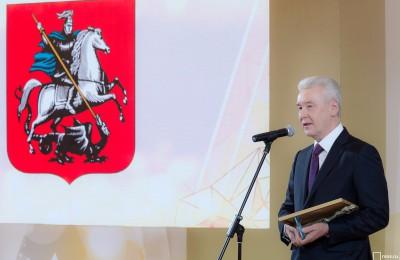 Мэр Москвы Сергей Собянин выразил свои соболезнования