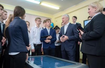 Мэр Москвы Сергей Собянин: На программу информатизации отводится 5 лет