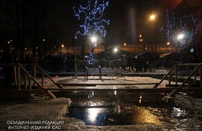 В Москве для крещенских купаний оборудуют почти 60 прорубей