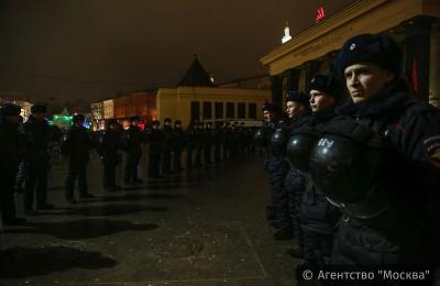 В Москве сотрудники МВД следили за общественным поярядком в Новый год