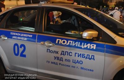 В 2016 году в Москве зафиксирован спад преступлений