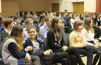 В ЮАО провели 29 уроков и 36 лекций по повышению пенсионной и социальной грамотности для учащейся молодежи