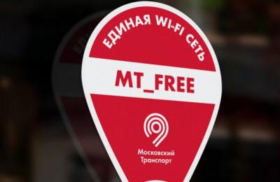 Стикер единая сеть Wi-Fi - MT_FREE