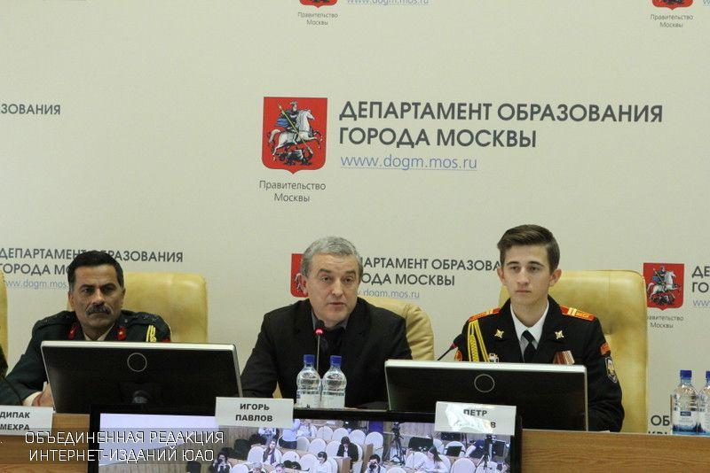 Форум кадетского образования проведут вМоскве 16февраля